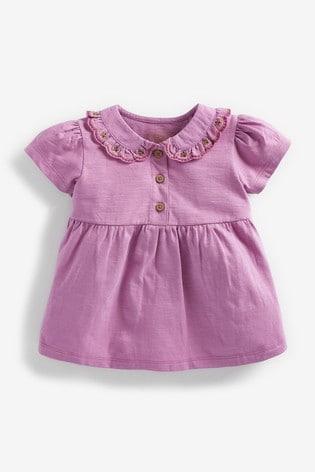 Purple Organic Cotton Collared Blouse (3mths-7yrs)
