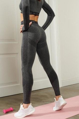 Lipsy Grey Seamfree Lifting Sports Leggings