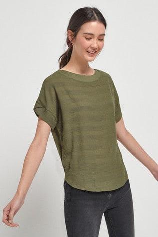 Khaki Stripe T-Shirt