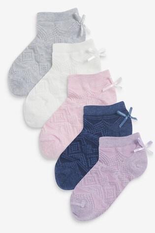Multi 5 Pack Textured Trainer Socks