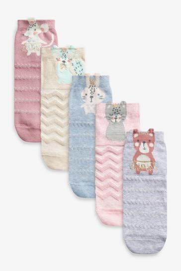 Multi 5 Pack Pretty Character Ankle Socks