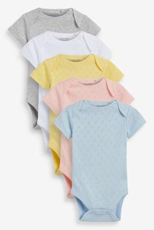 Multi Pastel 5 Pack Short Sleeve Bodysuits (0mths-3yrs)