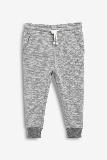 Grey/Khaki 3 Pack Textured Joggers (3mths-7yrs)