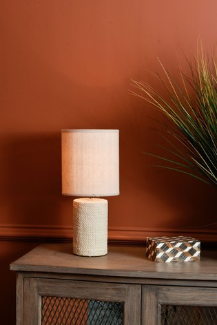 Libra Cream Small Textured Porcelain Table Lamp