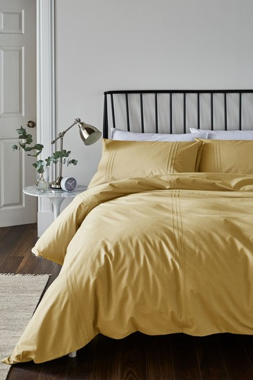 Minimalist Pin Tuck So Soft Easy Care Duvet Cover and Pillowcase Set by Catherine Lansfield