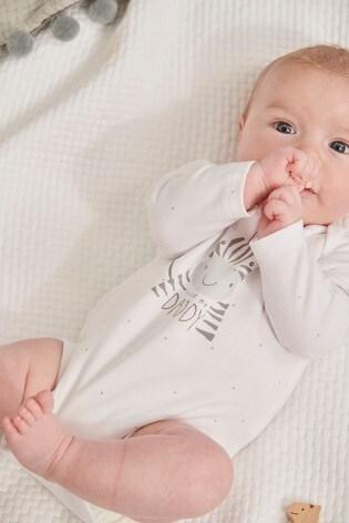 White I Love My Daddy Zebra Long Sleeve Bodysuit (0-18mths)