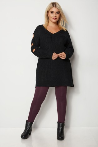 Yours Curve Soft Touch Leggings