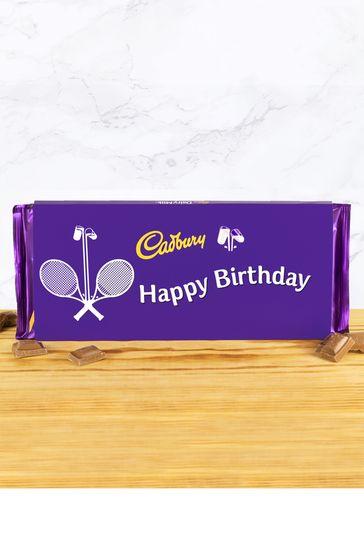 Personalised Happy Birthday 850g Cadbury Dairy Milk Bar - Tennis Design By YooDoo