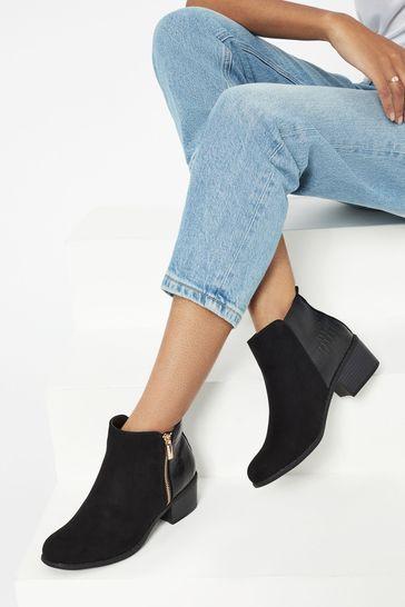 Lipsy Black Wide FIt Flat Side Zip Boot
