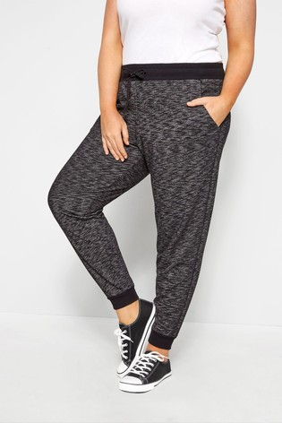 Yours Curve Textured Jogger