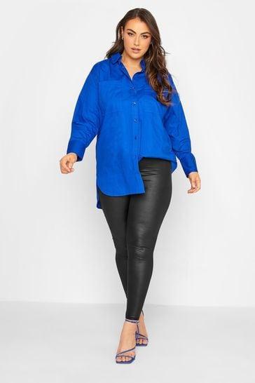 Yours Black Curve Wet Look Legging
