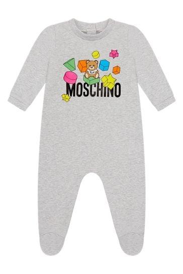 Baby Cotton Babygrow Gift Set