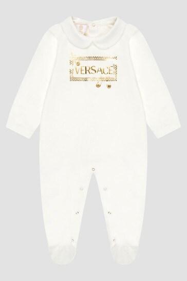 Ivory & Gold Cotton Babygrow Gift Set