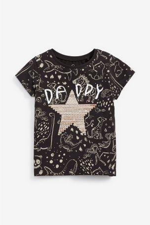 Grey Daddy Star T-Shirt (3mths-7yrs)