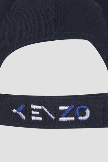 Kids Navy Hat