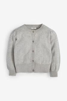 Grey Bobble Cardigan (2-7yrs)