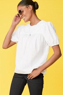 White Puff Sleeve Cotton Poplin Top