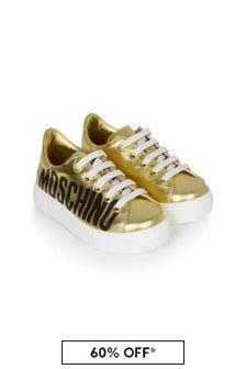 حذاء رياضي جلد ذهبيبناتي