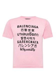 Balenciaga Kids Cotton T-Shirt