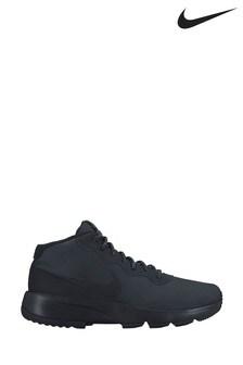 Nike Tanjun Chukka Boots