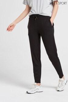 ELLE Sport Yoga Loungewear Joggers
