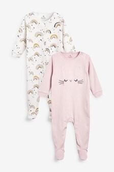 Lilac 2 Pack Bunny Rainbow Sleepsuits (0mths-2yrs)