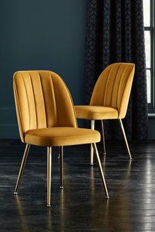 Opulent Velvet Ochre Set of 2 Stella Dining Chairs in Opulent Velvet