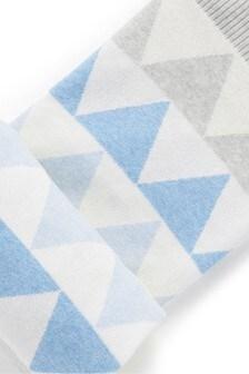Purebaby Blue Bunting Blanket