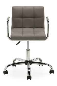 Grey Cube Faux Leather Office Chair