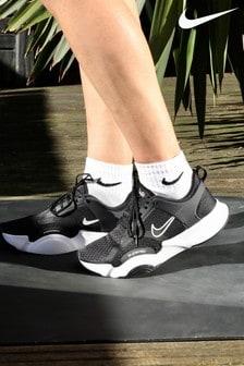 Nike SuperRep Go 2 Training Trainers