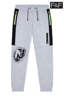 F&F Navy/Grey Nerf Joggers