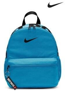 Nike Kids Blue Brasilia JDI Backpack