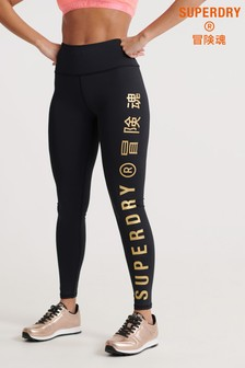 Superdry Training Graphic Leggings