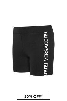 Versace Baby Boys Black Cotton Shorts