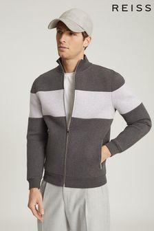 Reiss Grey Jonathan Contrast Stripe Zip Through Jumper