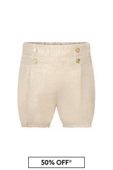 Paz Rodriguez Beige Shorts