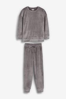 Grey Velour Jogger Set (3-16yrs)