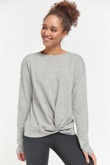 Grey Twist Front Sweatshirt