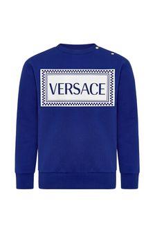 Versace Baby Boys Blue Cotton Sweatshirt
