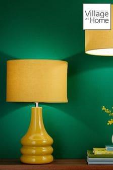 Village At Home Yellow Raj Table Lamp