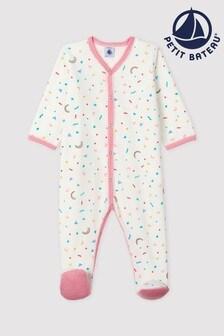Petit Bateau White Multicoloured Sleepsuit