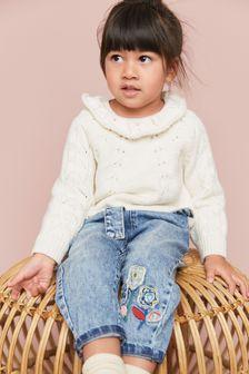 Cream Knit Jumper (3mths-7yrs)