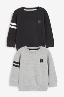 Black/Grey Crew 2 Pack Stripe (3mths-7yrs)
