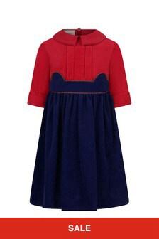 فستان كوردروي أزرقبناتي