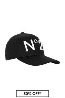 قبعة قطن سوداء للأطفال منN°21