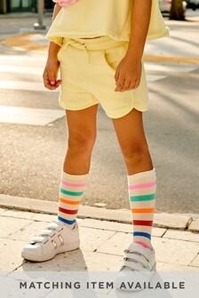 Yellow Jersey Shorts (3-16yrs)