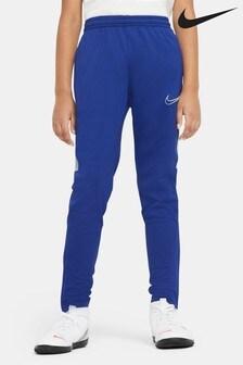 Nike Blue Academy Joggers