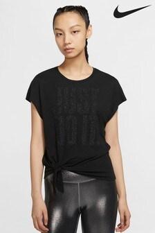 Nike Dri-FIT Tie Training T-Shirt