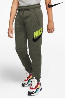 Nike Khaki HBR Shorts