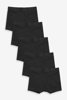 Black 5 Pack Shorts (2-16yrs)